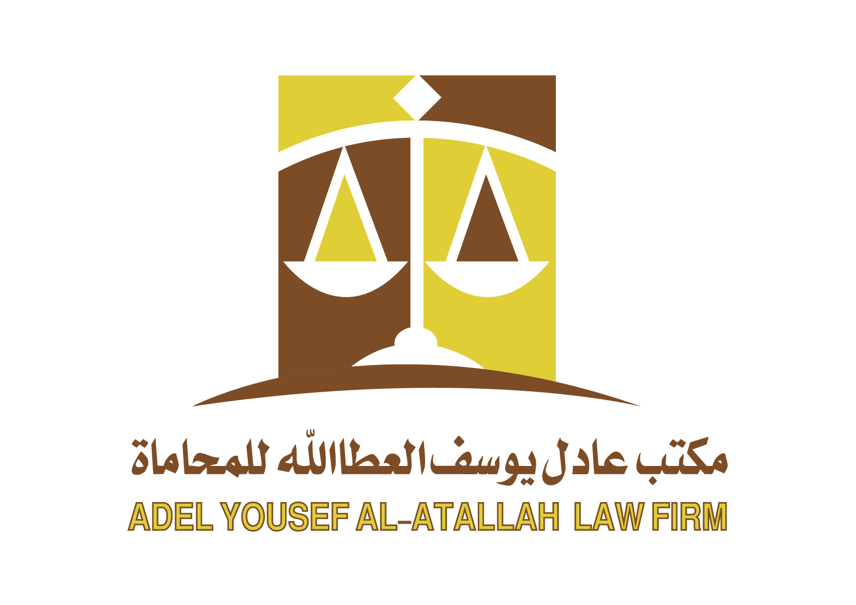 Adel Yousef Alatallah Law Firm